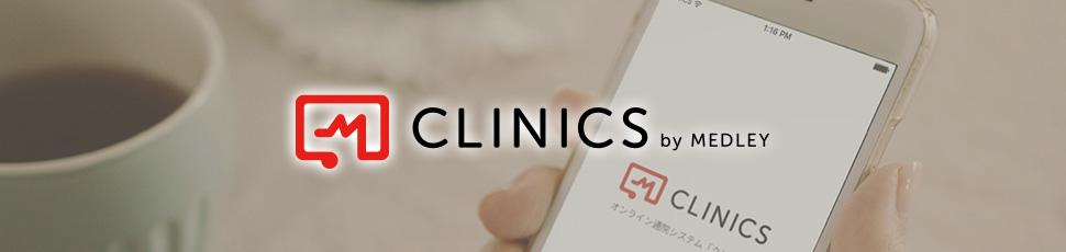 CLINICS by MEDLEY
