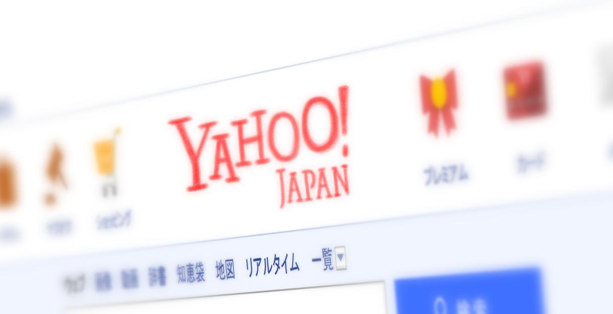 Yahoo!JAPANイメージ