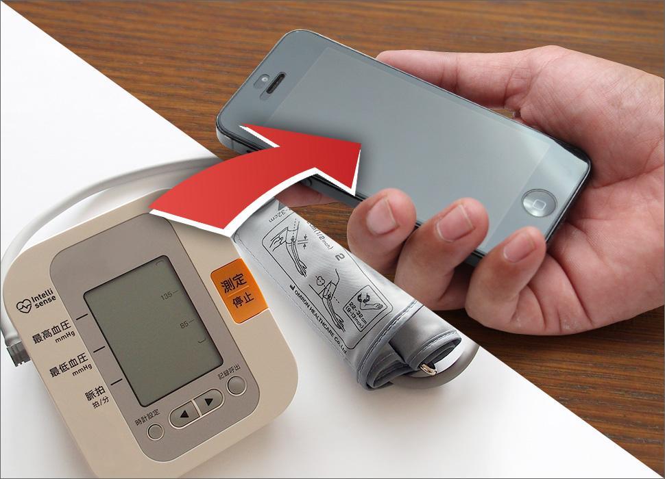 血圧計、体重体組成計、活動量計といった測定器とスマホを、ブルートゥースでつなぐ